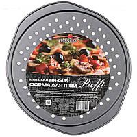 """Форма для пиццы с дырочками """"Proffi"""" d33*35.5*1.5см"""