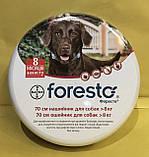 Bayer Foresto Байер Форесто - ошейник против блох и клещей 70 см, фото 2