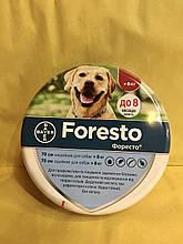 Bayer Foresto Байер Форесто - ошейник против блох и клещей 70 см