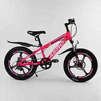 Велосипед детский CORSO 96811 (магниевая рама, 7 скоростей)