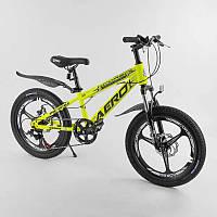 Велосипед детский CORSO 58874 (магниевая рама, 7 скоростей)