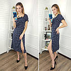 Платье женское с разрезом,  сиреневый, фото 3