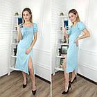 Платье женское с разрезом,  сиреневый, фото 4