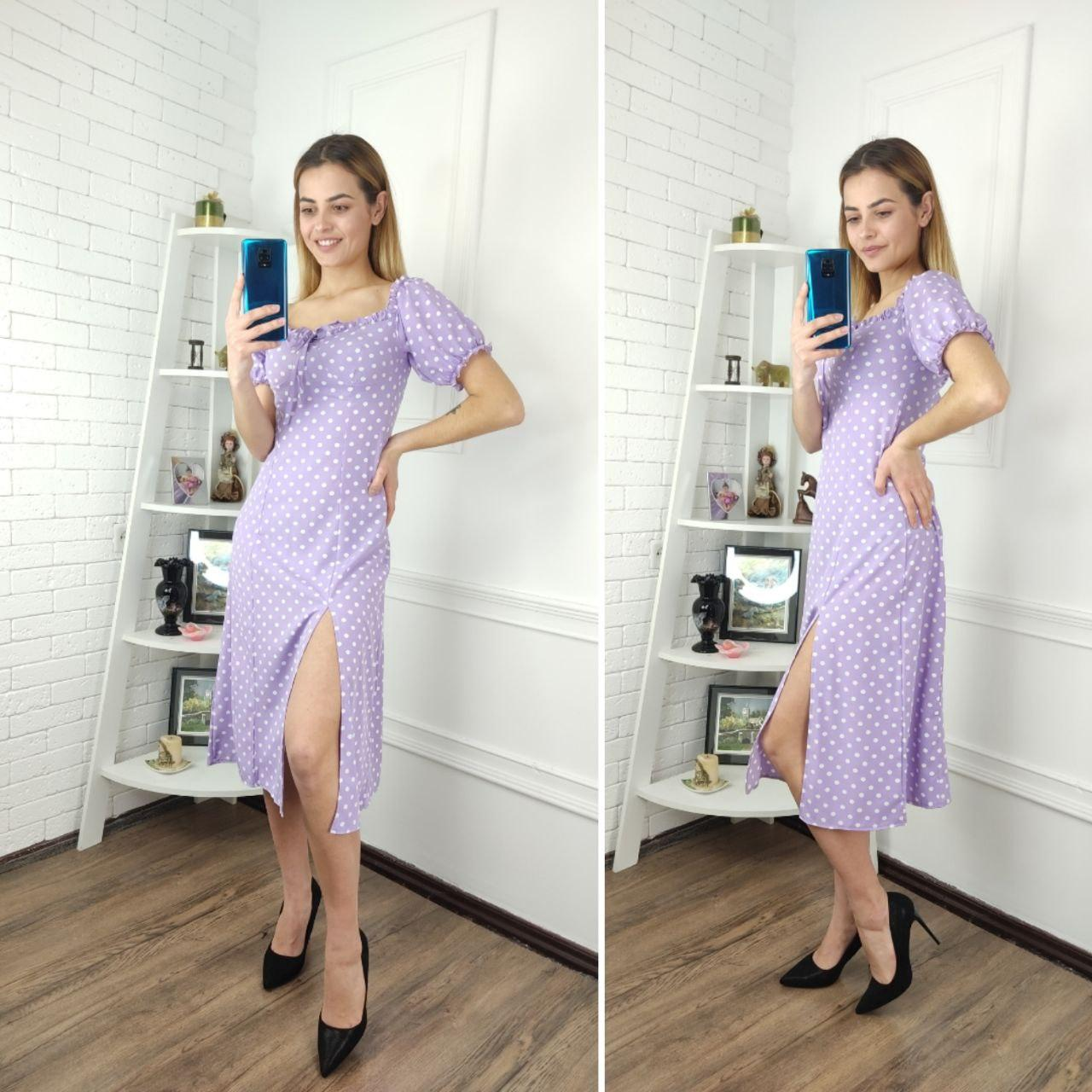 Платье женское с разрезом,  сиреневый