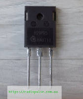 IGBT-транзистор H20PR5 ( IHW20N135R5 , N1600 ) оригинал (1350V,40A) , TO-247