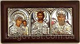 Икона Триптих 50х90мм ep0-501 (4.10) К