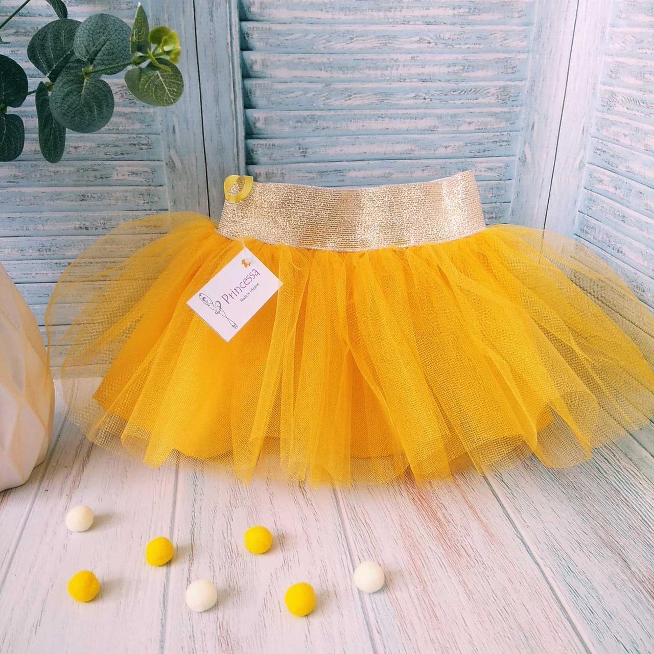Юбка детская пышная фатиновая желтого цвета с золотистым поясом. Любой размер и цвет.