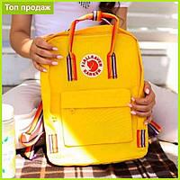 Городской рюкзак Fjallraven Kanken Желтый с радужными ручками оригинал Модная Сумка-рюкзак Канкен для девочки