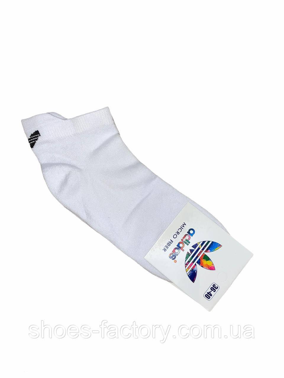 Женские носки Adidas, White/Белые