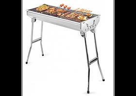 Складной гриль BBQ Grill 2051С 48х34х59,мангал барбекю