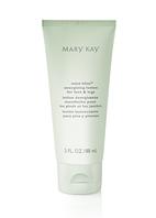 """Смягчающий крем для ног """"Мятное блаженство"""", 88 мл, Mary Kay"""
