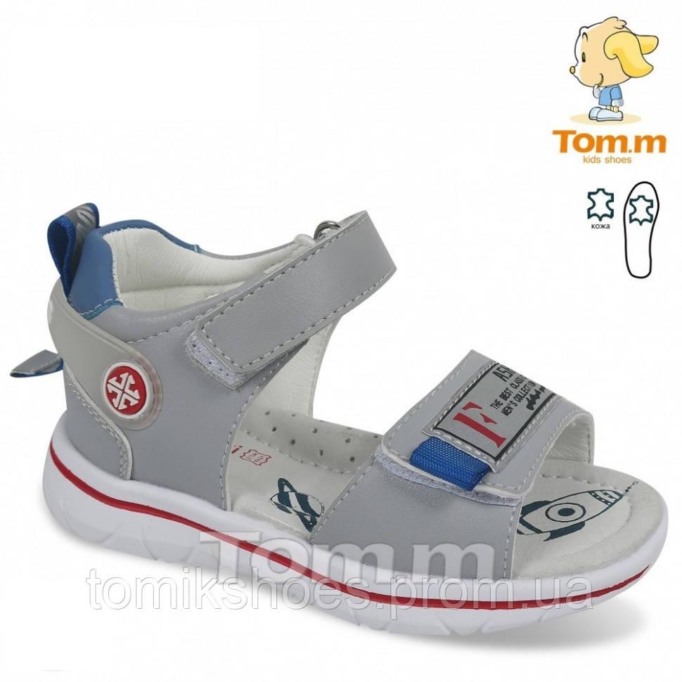 Шкіряні сандалії для хлопчика Tom.m 9135E, 21-26 розміри.