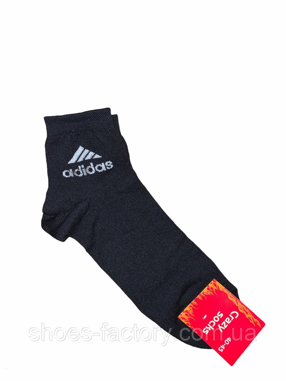Мужские носки черные Adidas , Black