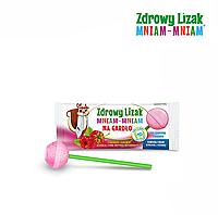 Леденец Zdrowy Lizak Mniam-Mniam для горла (малина), 1 шт