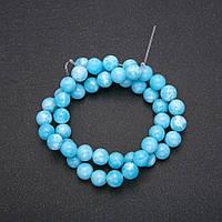 Бусины Ларимар имитация гладкий шарик нитка d-8мм L-38см (+-) купить оптом в интернет магазине