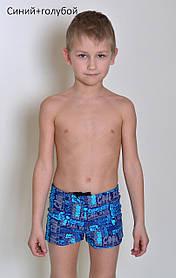 Шорты плавки для мальчика подростковые Cool р.48 синий+голубой