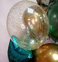 """Воздушный шар с гелием и конфетти (золотое мерцание) 12"""" (30 см.) (поштучно)"""