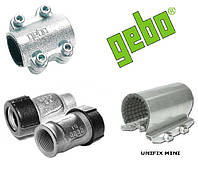 Муфты безсварочные GEBO, для стальных и ПЭ труб. Ремонтные муфты