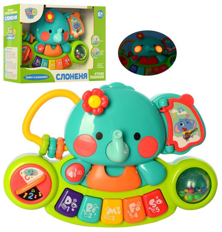 Розвиваюча іграшка піаніно Слоник 3135