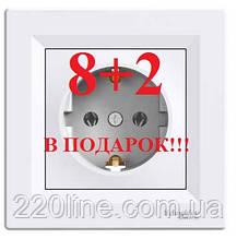 АКЦИЯ!!! (8+2 В ПОДАРОК) Розетка с заземлением Schneider Electric Asfora Белый EPH2900121*10