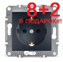 АКЦИЯ!!! (8+2 В ПОДАРОК) Розетка с заземлением Schneider Electric Asfora Антрацит EPH2900171*10