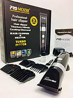 Машинки для стрижки волос Pro Mozer MZ 9831 (24 шт/ящ)