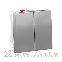 Перемикач 2-клавішний 2 x схема 6, 10А 2 модулі алюміній UNICA NEW NU321330