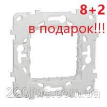 АКЦИЯ!!! (8+2 В ПОДАРОК) Супорт Zamak 2 модуля, (NU7002*10)