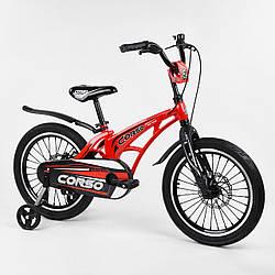 Велосипед CORSO MG-18711 18 дюймів (магнієва рама, дискові гальма)