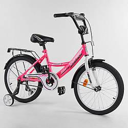 Велосипед CORSO CL-18505 (18 дюймов)
