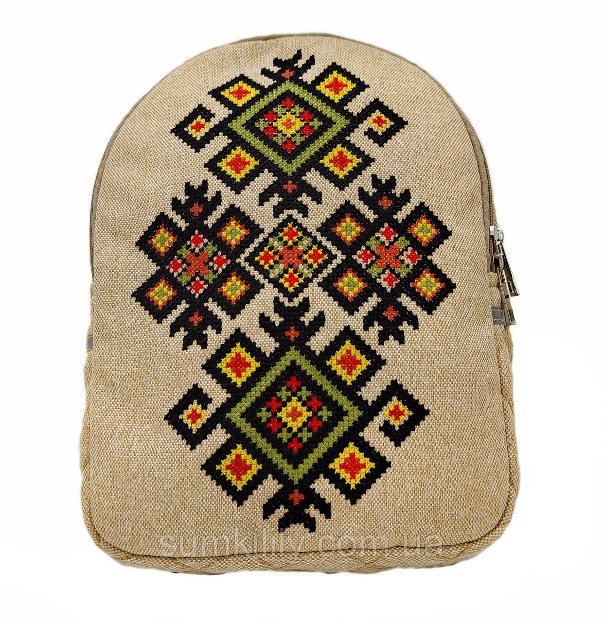 Рюкзак с вышивкой 1