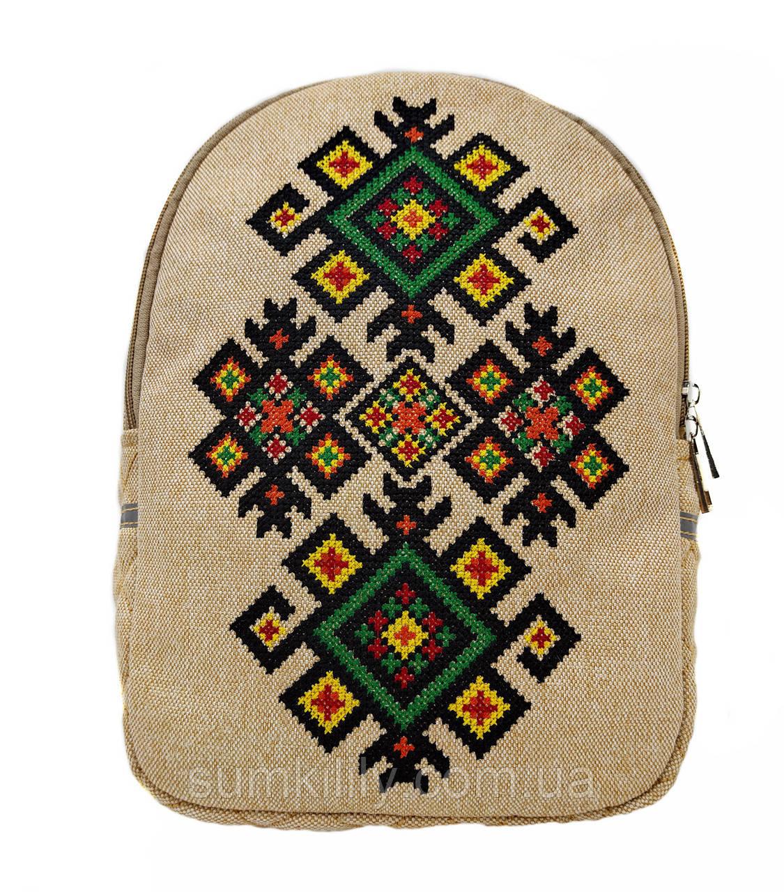 Рюкзак з вишивкою 3