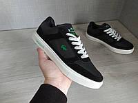 Мужские кроссовки Lacoste черные