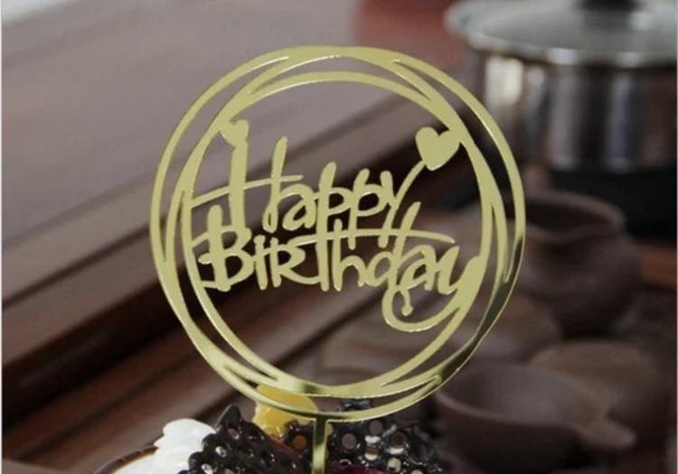 Топпер на торт зеркальный Happy B-DAY (Gold)