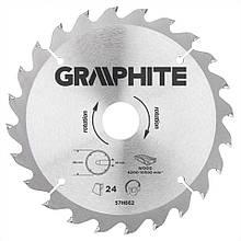 Диск отрезной, карбид кремния, 185 x 30 мм 24 зуба GRAPHITE 57H662