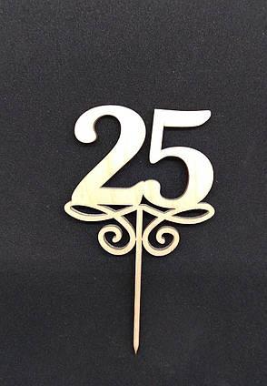 Топпер деревянный цифра  25  для тортов и десертов