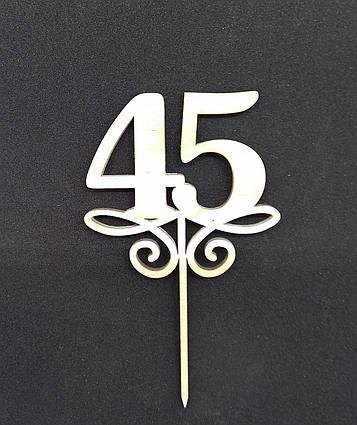 Топпер деревянный цифра 45 для тортов и десертов
