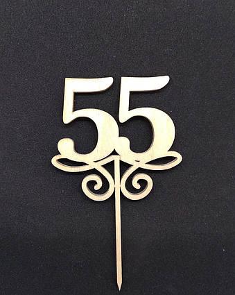 Топпер деревянный цифра 55 для тортов десертов