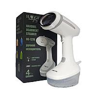 Ручний відпарювач для одягу Haeger HG-1278 білий (1500Вт)