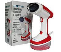 Ручний відпарювач для одягу Haeger HG-1278 червоний (1500Вт)