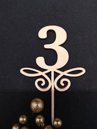 Топпер цифра 3 для тортів і десертів
