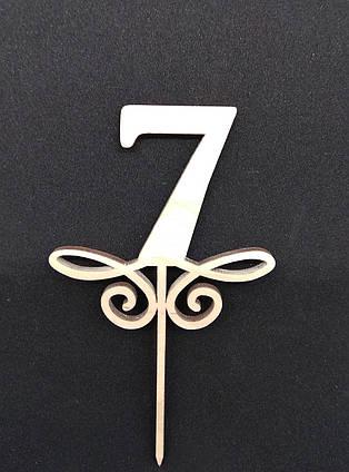 Топпер цифра 7 для торта и десертов