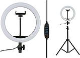 Кільцева LED лампа 30 см на штативі з тримачем для телефону (штатив 2,1 метра), фото 8