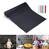 Самоклеюча дошка для малювання крейдою стікер, чорна, 200х60 см, 5шт крейди у комплекті, фото 4