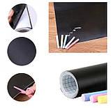Самоклеюча дошка для малювання крейдою стікер, чорна, 200х60 см, 5шт крейди у комплекті, фото 8