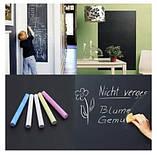 Самоклеюча дошка для малювання крейдою стікер, чорна, 200х60 см, 5шт крейди у комплекті, фото 9