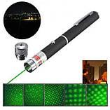 Лазерна Указка Green Laser Pointer потужна, зелений світло. Батарейки в комплекті, фото 4