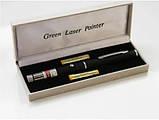 Указка лазерная Green Laser Pointer мощная, зеленый свет. Батарейки в комплекте, фото 6