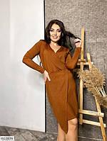 Ділове жіноче плаття по коліно імітація запаху з довгим рукавом р-ри 42-48 арт. р41531