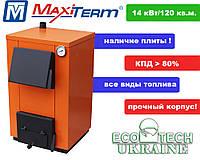 Твердотопливный котел MaxiTerm – 14 ( с бесплатной доставкой!)